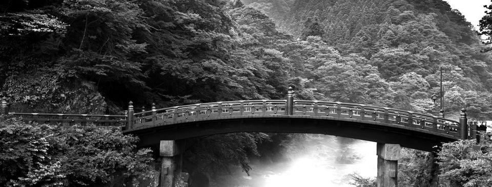 Brücke-Slider
